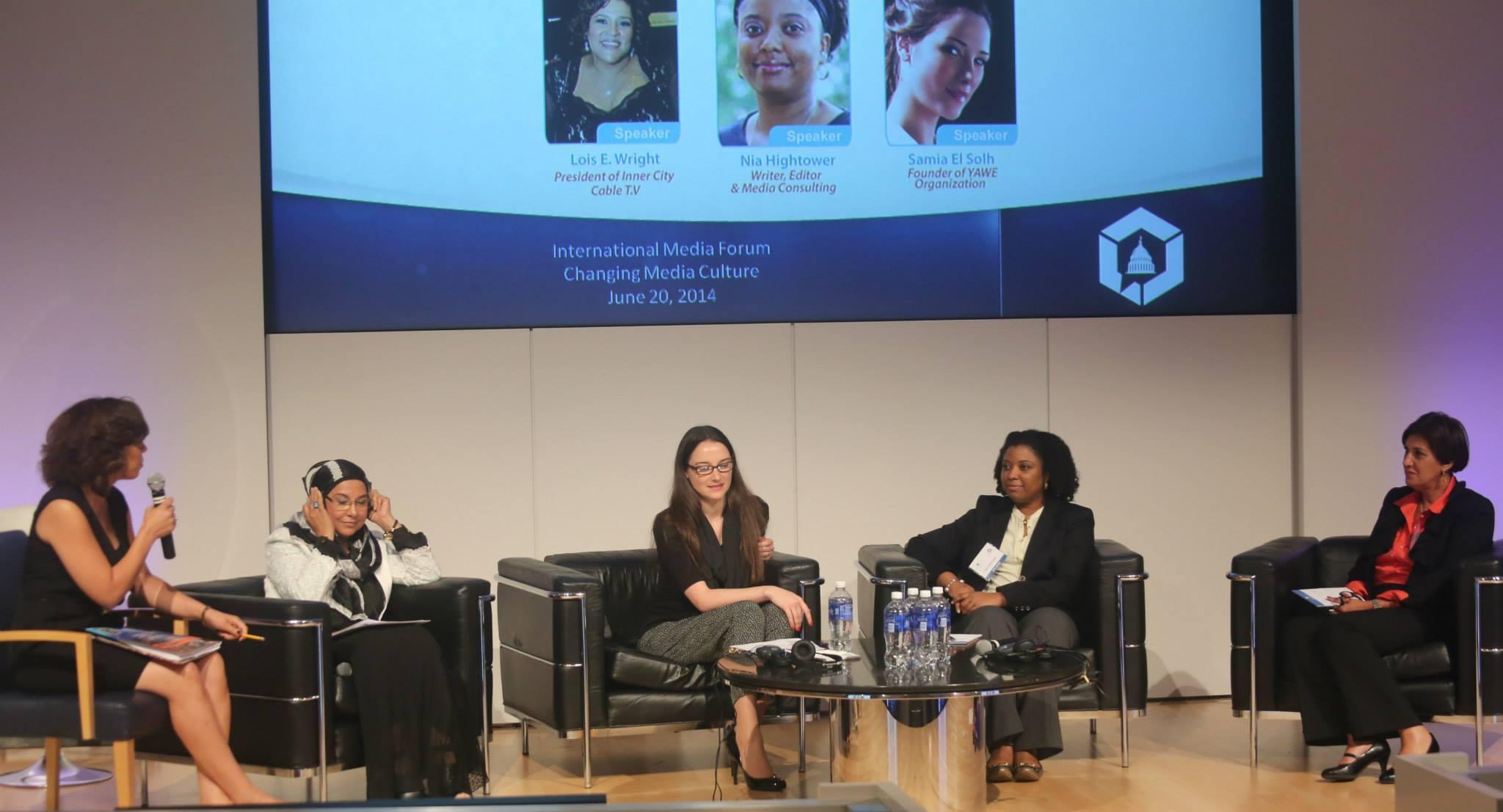 مغاربة يشاركون في الدورة الثانية للمنتدى الدولي للاعلام بواشنطن