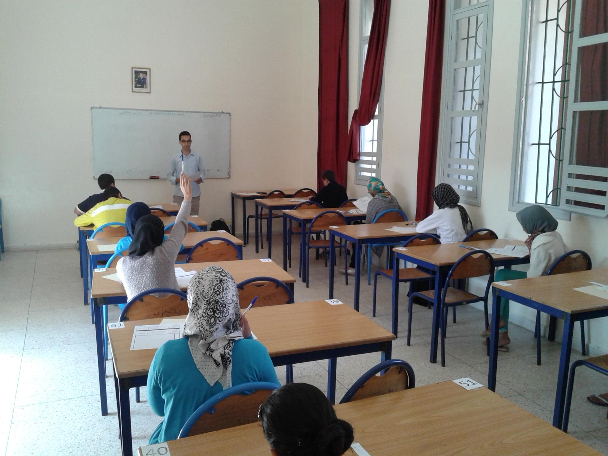 70 تلميذا و تلميذة في الامتحان التجريبي لمستوى السادس يمركز افراك الثقافي
