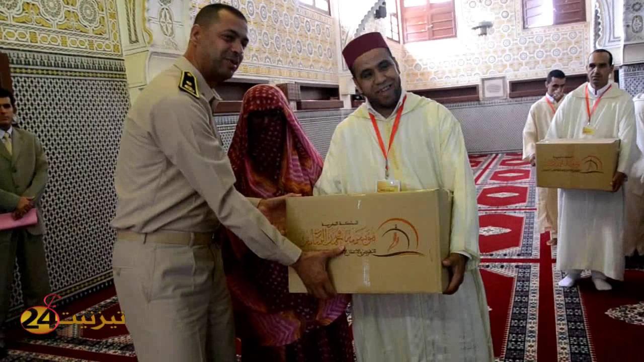 بالفيديو : توزيع مؤنة رمضان على القيمين الدينيين بتزنيت