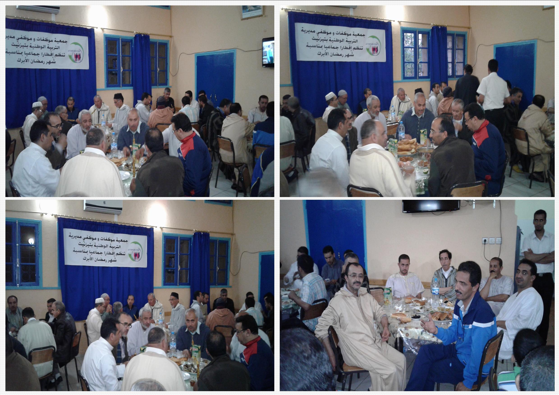 جمعية موظفات وموظفي المديرية الاقليمية بتيزنيت تنظم حفل افطار جماعي بمناسبة شهر رمضان المعظم