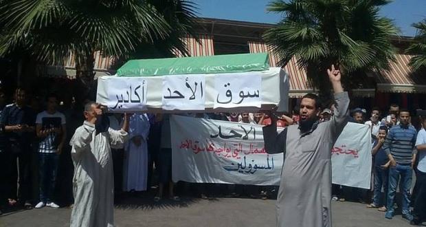 تجار سوق الاحد باكادير يعلنون وفاته في وقفة احتجاجية