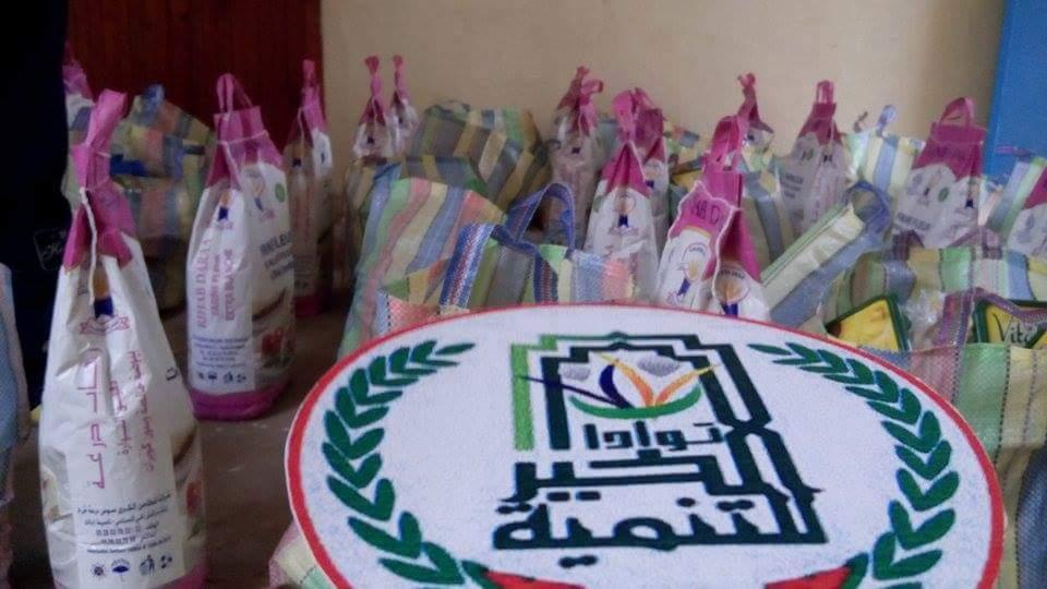 جمعية توادا لخير للتنمية بجماعة تيوغزة تنظم مشروع قفة رمضان في نسختها الثانية لفائدة ساكنة دوار ادوشتوك