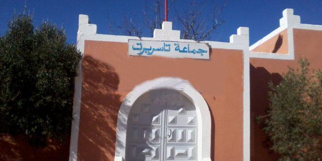 سكان تاسريرت يطالبون برفع التهميش عن جماعتهم