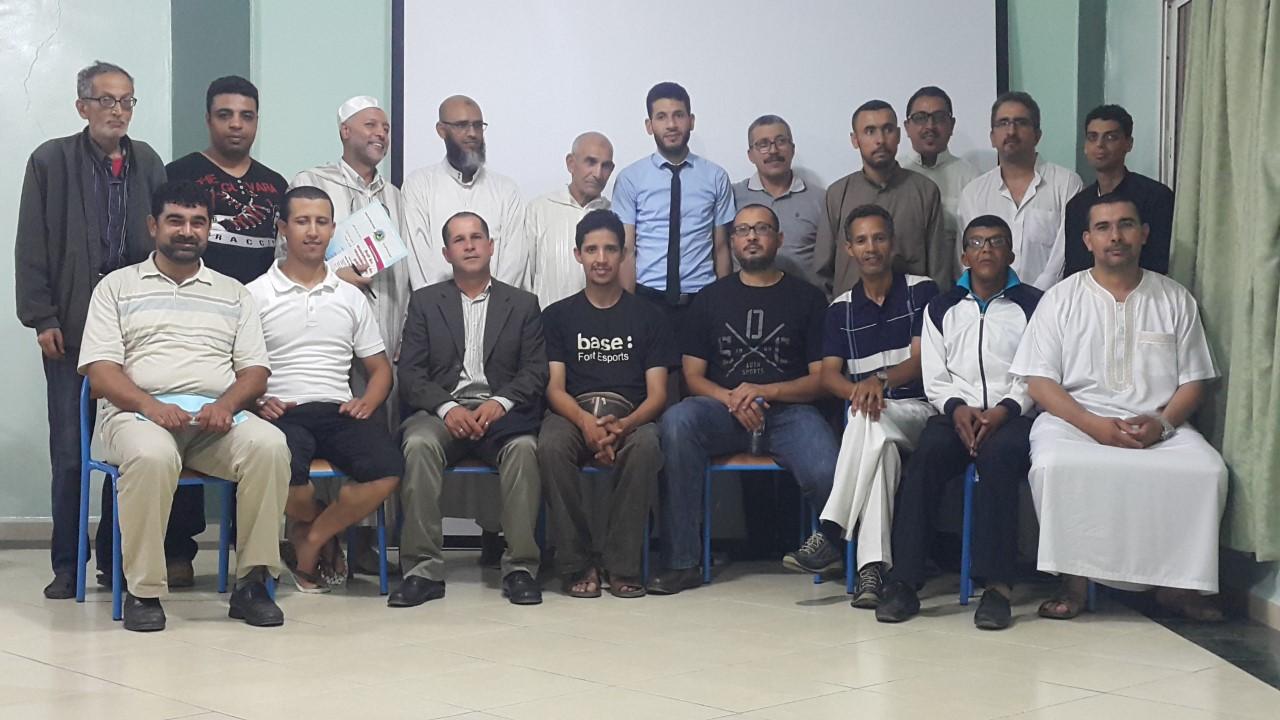 جمعية إكظاظ تنظم لقاء دراسيا