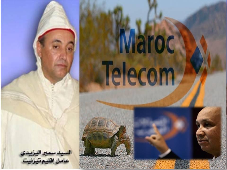 مشاكل اتصالات المغرب أمام أنظار عامل إقليم تيزنيت
