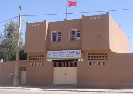 حفل التتويج بالثانوية الاعدادية الامام مالك بتيزنيت وتكريم المتقاعدين