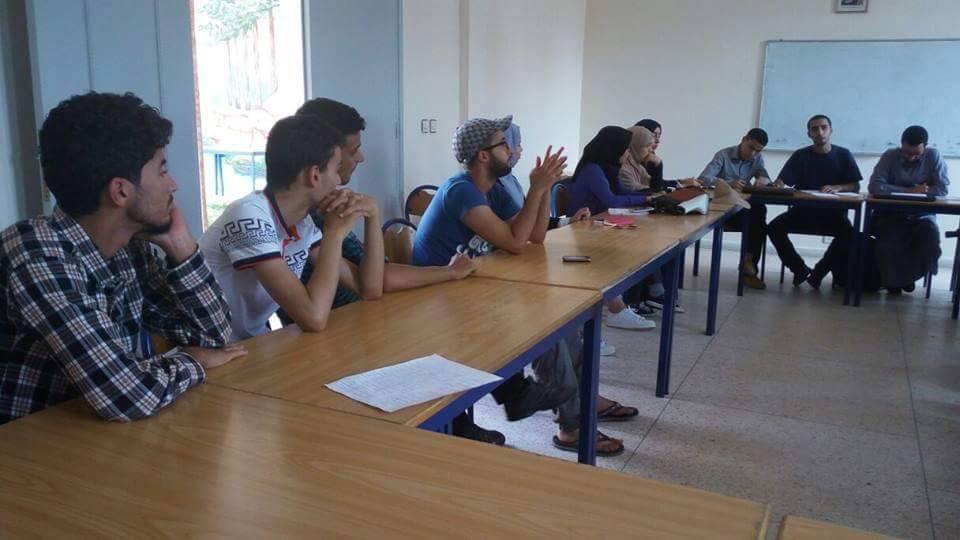 تأسيس جمعية الجامعة الصيفية لطلبة مدينة تزنيت