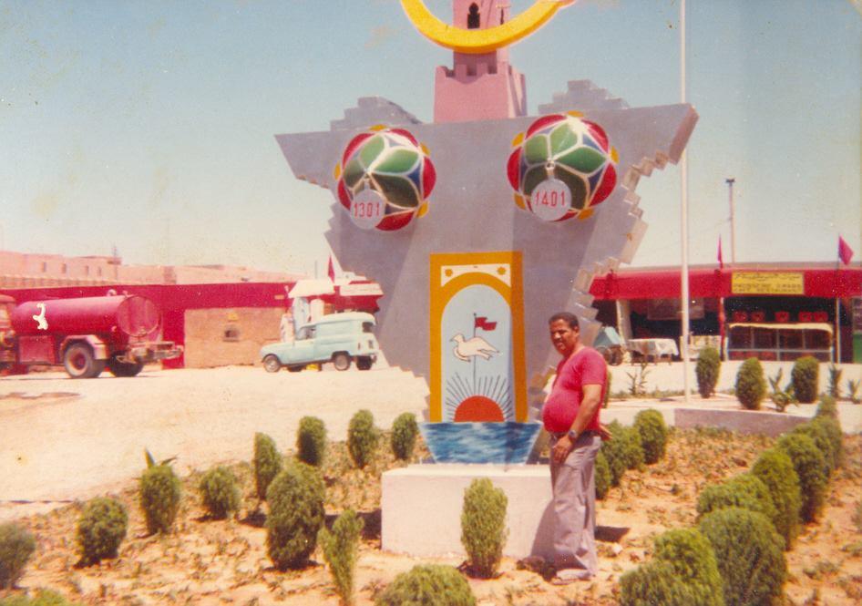 في الذاكرة : اكبر خلالة لناصر الجيلاني بالمخيم البلدي بتيزنيت