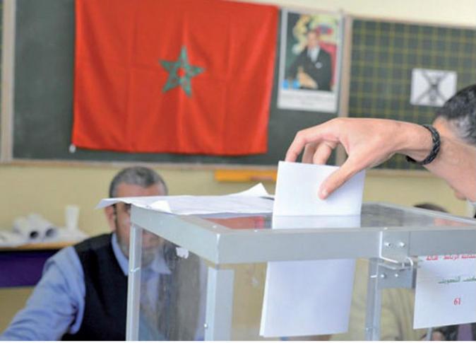 فتح التسجيل في اللوائح الانتخابية إلى غاية 8 غشت المقبل
