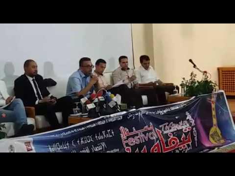 الغازي : تيفاوين هو أكثر من مهرجان