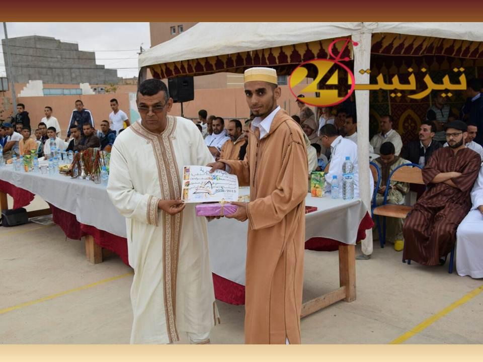 جمعية دوتركا للتعاون والتنمية تكرم المتفوقين دراسيا