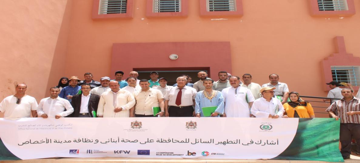 مدينة الأخصاص تحتضن لقاءا  تحسيسيا  حول مشروع التطهير السائل  ( أشغال إنجاز شبكة الصرف الصحي )