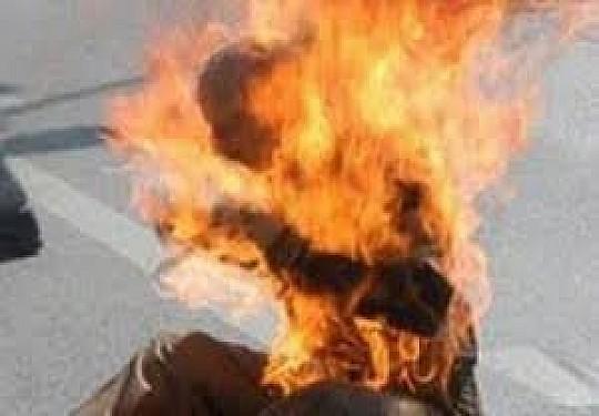 سيدة تصب البنزين على بدنها وتضرم النار فيه أمام ولاية جهة سوس ماسة