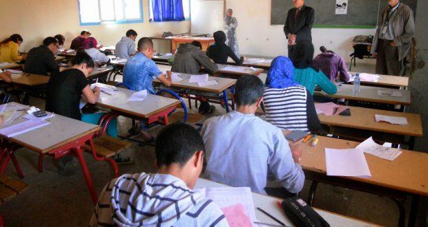 11 ألفا و 211 مترشحا (ة) يجتازون امتحانات لنيل شهادة الباكلوريا الدورة الاستدراكية  دورة يوليوز 2016