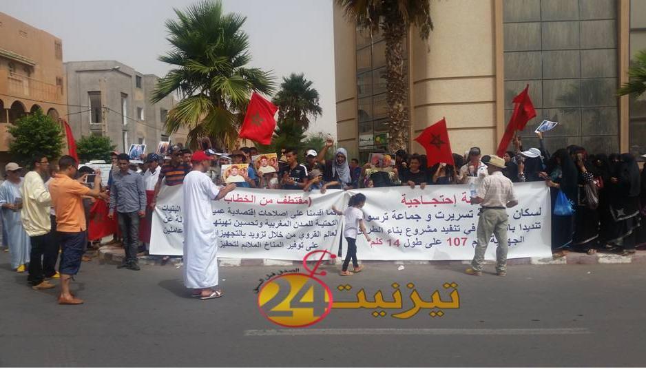 العشرات من ساكنة جماعتي  تسريرت و تارسواط  يحتجون امام عمالة اقليم تيزنيت