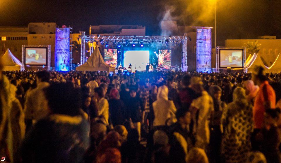 بلاغ للراي العام من ادارة مهرجان تيمزار للفضة