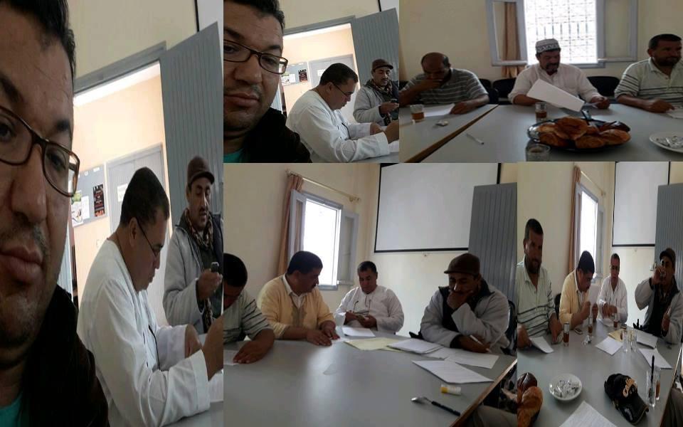 تأسيس اتحاد الجمعيات العاملة في ميدان الإعاقة باقليم تيزنيت