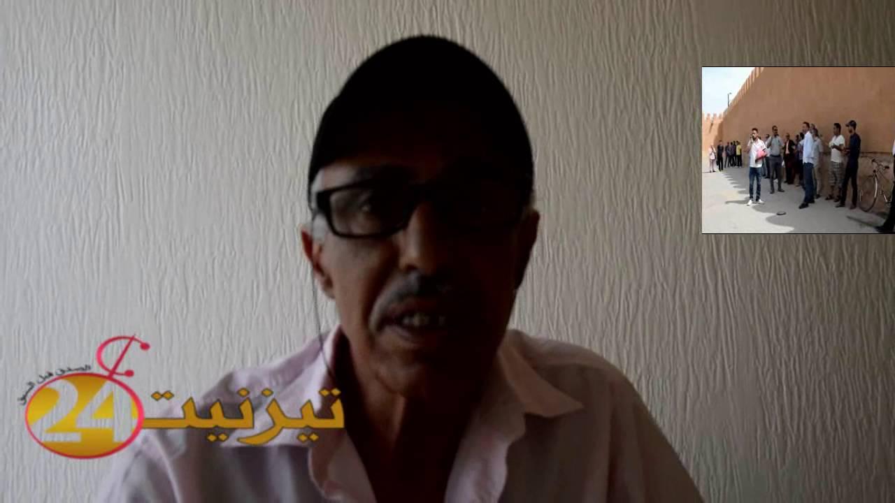 بالفيديو : الاستاد عزيز عبد اللطيف يوضح حيثيات الاعتداء عليه