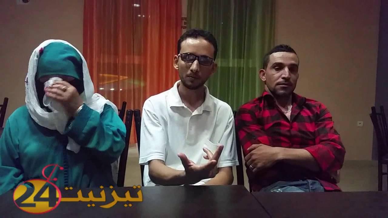 بالفيديو : .هده رواية عائلة المعتقل في قضية الاستاذ عزيز