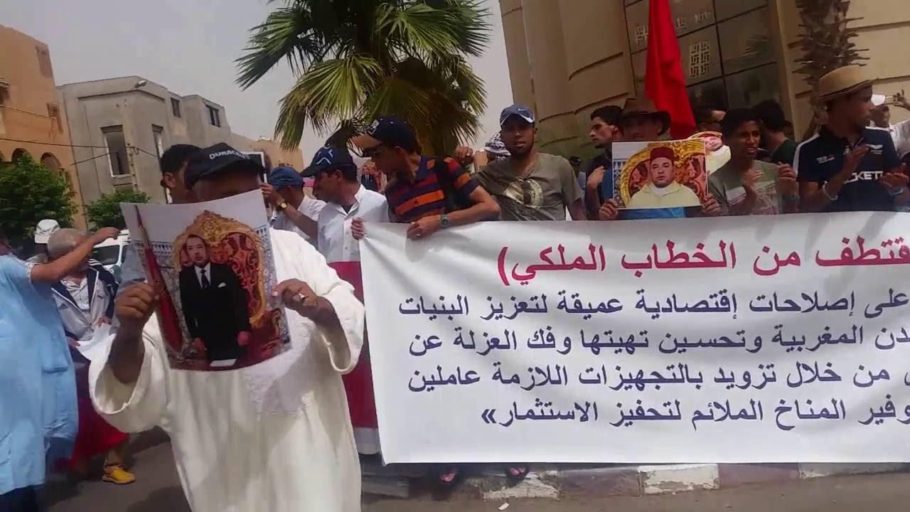 فيديو احتجاجات ساكنة تسريرت و تارسواط امام عمالة اقليم تيزنيت