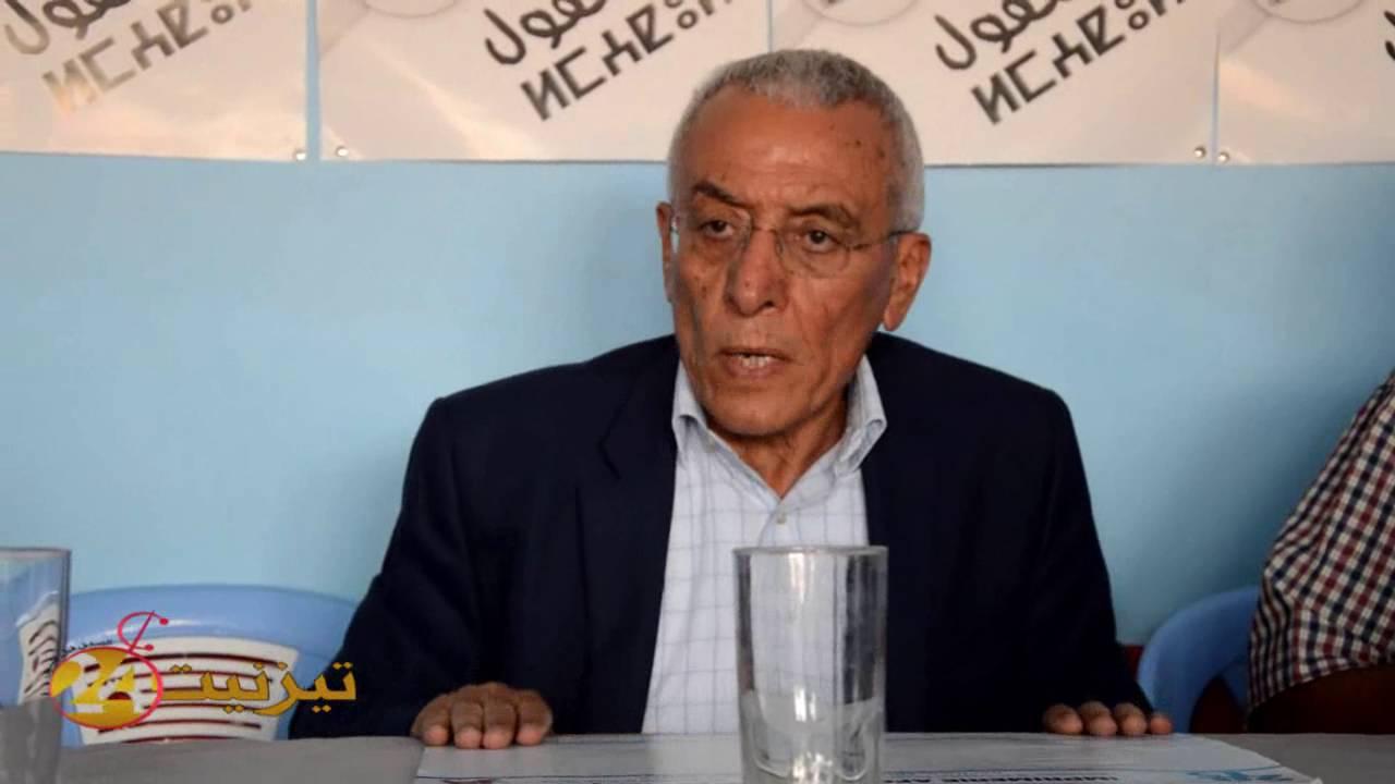 عبد اللطيف اعمو : يجب نبذ الخلافات و رص الصفوف من اجل حصيلة الحزب