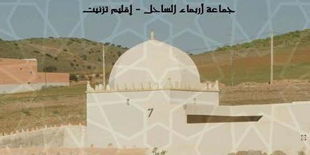 الدكرى 44 للموسم الديني سيدي بيعزى بجماعة الساحل