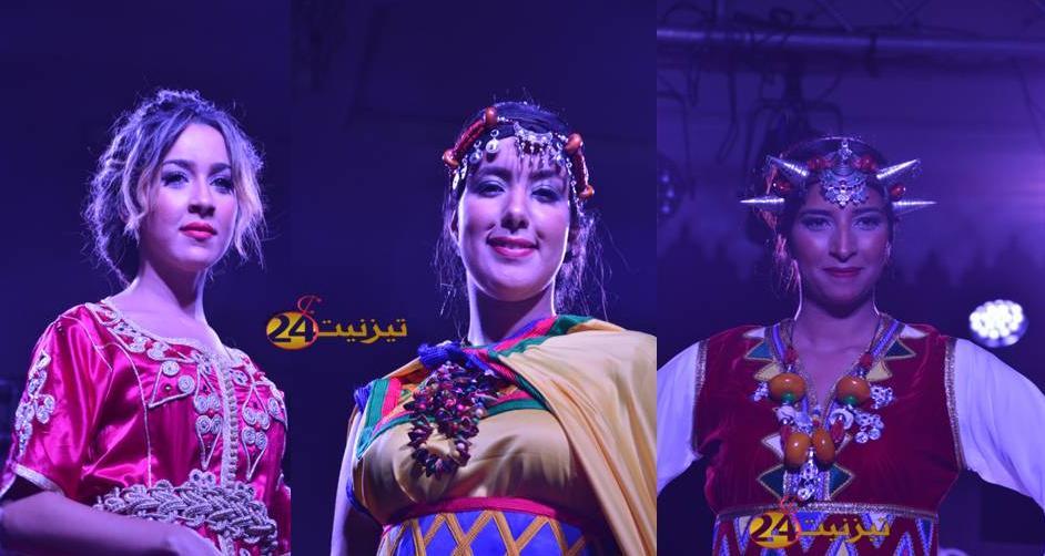 عرض ازياء و تكريمات يختتمان فعاليات مهرجان تيمزار للفضة