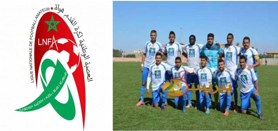 تأجيل انطلاق بطولة القسمين الأول والثاني لكرة القدم هواة