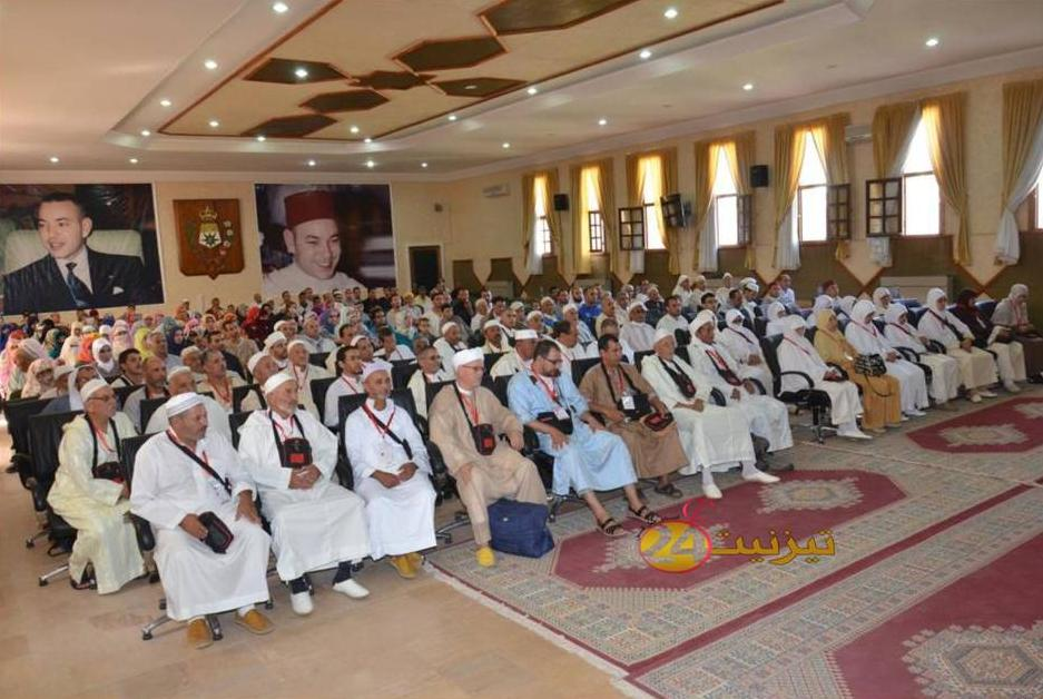 حفل توديع حجاج إقليم تيزنيت الذين سيتوجهون إلى الديار المقدسة
