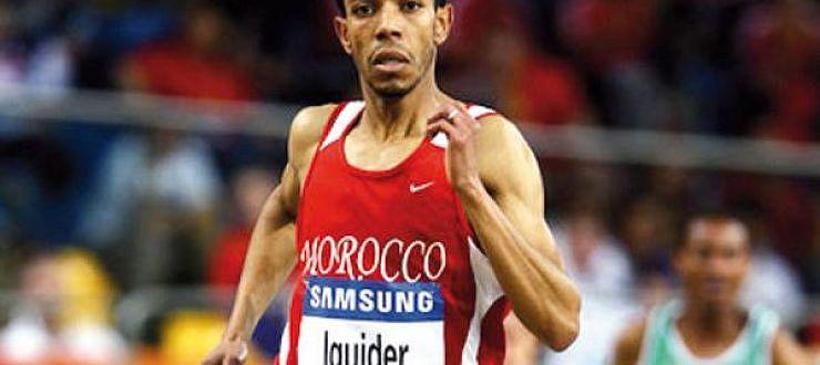 العداء المغربي ايكدير يعبر بصعوبة لنهائي سباق 1500 متر