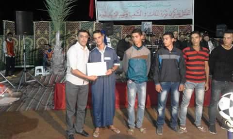 جمعية ابخشاش الكعدة تحتفي بعيد الشباب المجيد و تكرم متفوقيها