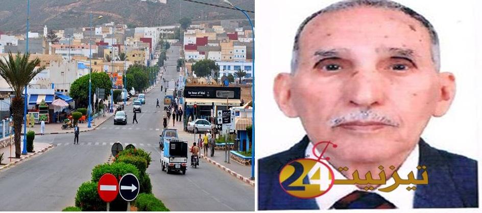 مبارك البطاح وكيلا لحزب التقدم و الاشتراكية في الانتخابات المقبلة باقليم سيدي افني