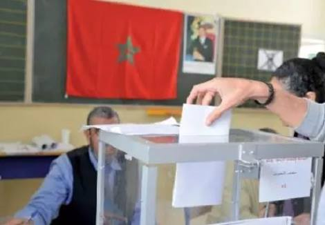 14 حزبا يتنافسون على مقعدين نيابين باقليم تتيزنيت