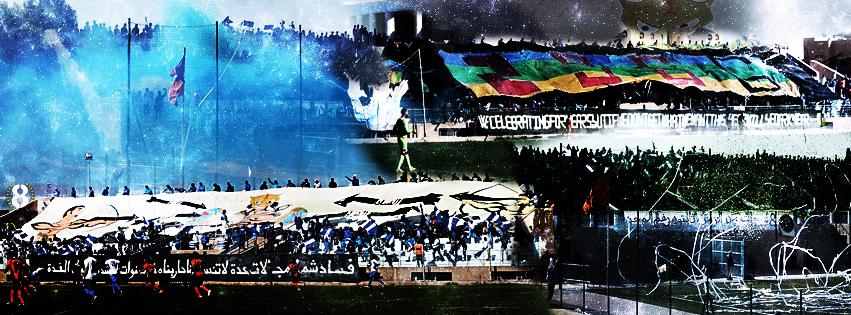 الترا الريزينغ تقاطع مباريات أمل تيزنيت لكرة القدم ، وهذا هو السبب …