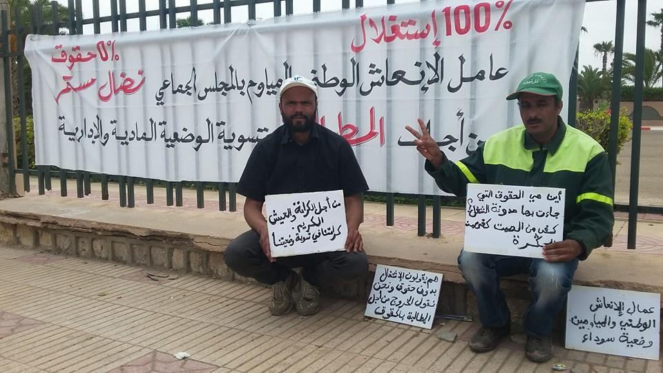 عامل نظافة بقطاع الانعاش الوطني بعمالة تيزنيت يدخل في اعتصام وإضراب عن الطعام الأسبوع القادم