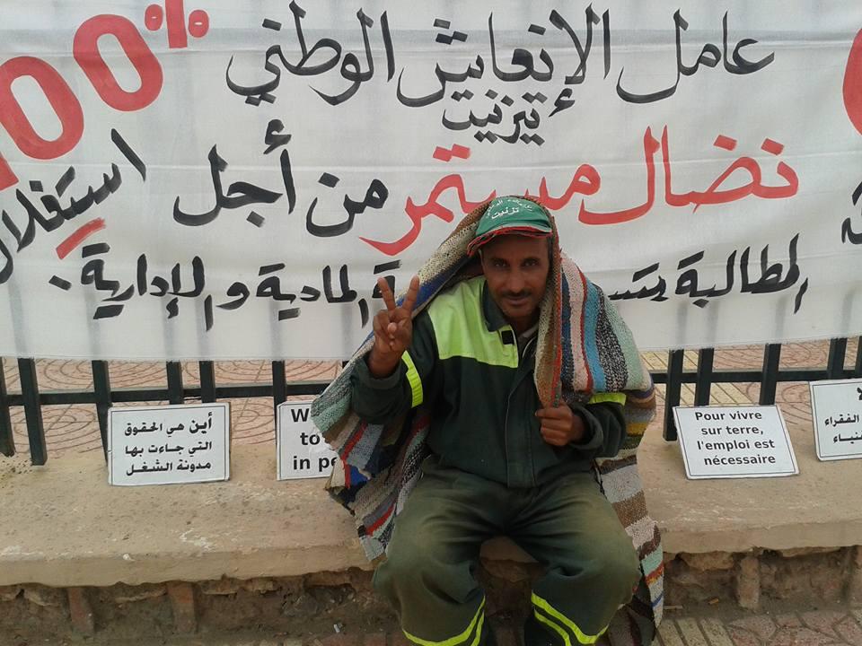 بعد اعتصامه لمدة 13 يوما احمد عابد يصدر بيانا تنديديا
