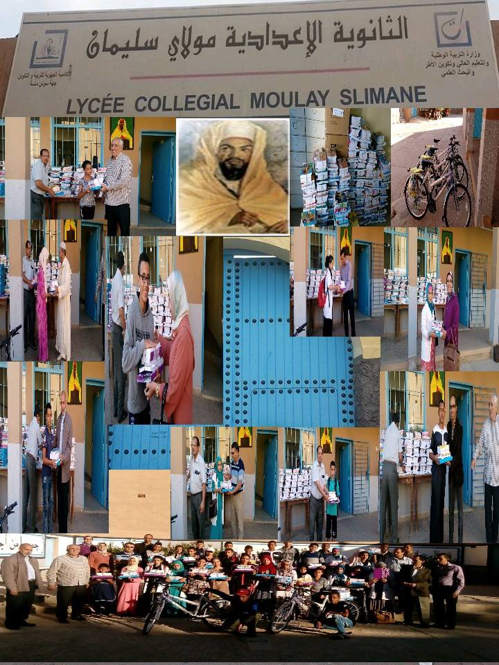 جمعية أمهات وآباء وأولياء تلميذات وتلاميذ الثانوية الإعدادية مولاي سليمان توزع مجموعة من الدفاتر المدرسية