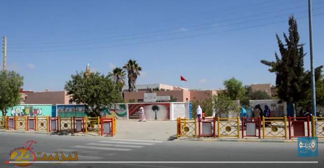 بالفيديو : احوال الدخول المدرسي الجديد بمدرسة المختار السوسي بتيزنيت