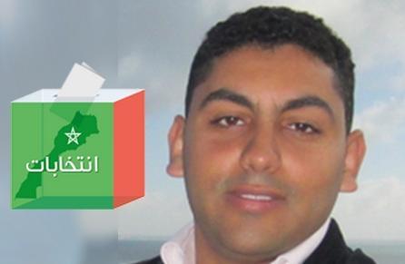 الإعلامي بوشطارت يترشح في اقليم سيدي افني