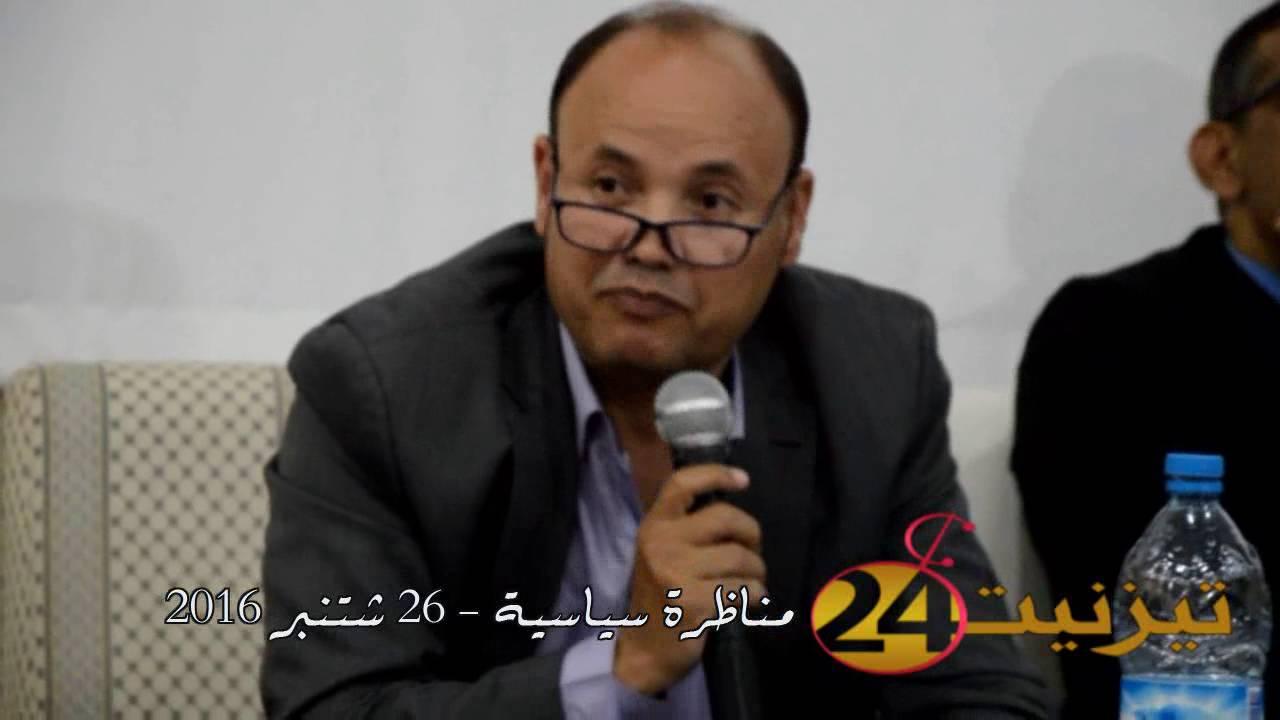 مناظرة سياسية بتيزنيت : إبراهيم لشكر حزب الاستقلال