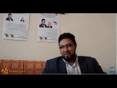 تغطية خاصة : وكيل لائحة حزب الشورى و الاستقلال