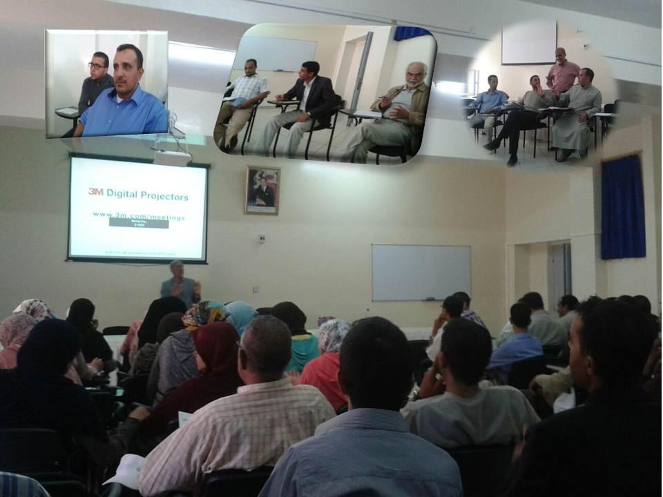 لقاء تواصلي اخباري لفائدة اساتذة التربية الاسلامية بمديرية تيزنيت