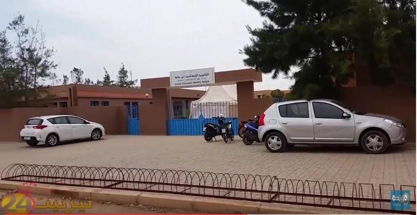 بالفديو : جمعية الاباء بالثانوية الاعدادية ابن ماجة تستقبل الاطر التربوية بالثمر و الحليب