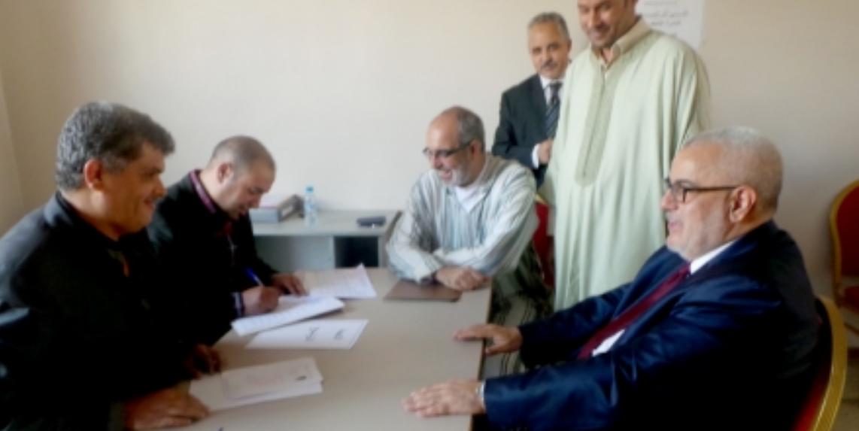 جامع المعتصم وصيفا لابن كيران في انتخابات 7 أكتوبر بعمالة سلا