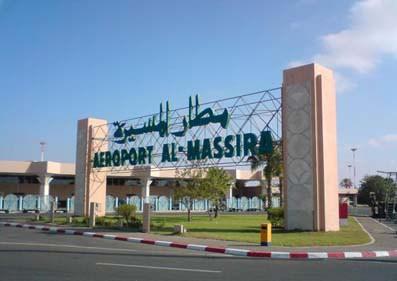 1200درهم ثمن تذكرة الطائرة من اكادير الى الدار البيضاء