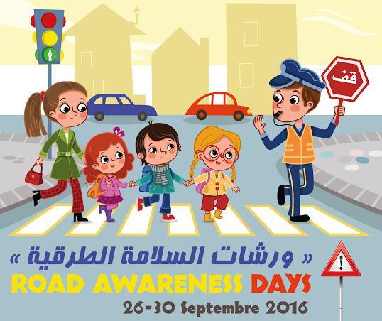ورشات حول السلامة الطرقية بالمؤسسات التعليمية بتيزنيت