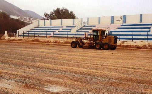 """انطلاق الأشغال لإعادة تهيئ الملعب الجماعي """" سما راسو """" بمدينة سيدي إفني"""