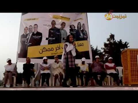 فدرالية اليسار بالفيديو : شباب نساء و رجال تيزنيت سنموت من اجلكم