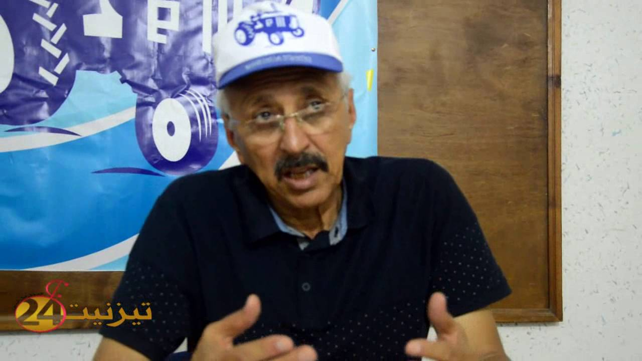 احمد اديعزا بالفيديو : الحزب اعطى الاولوية للاقاليم المهمشة من بينها تيزنيت